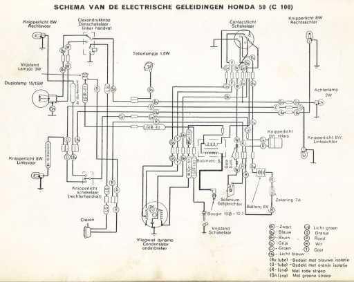 Honda C100 (Dutch) Wiring Schematic