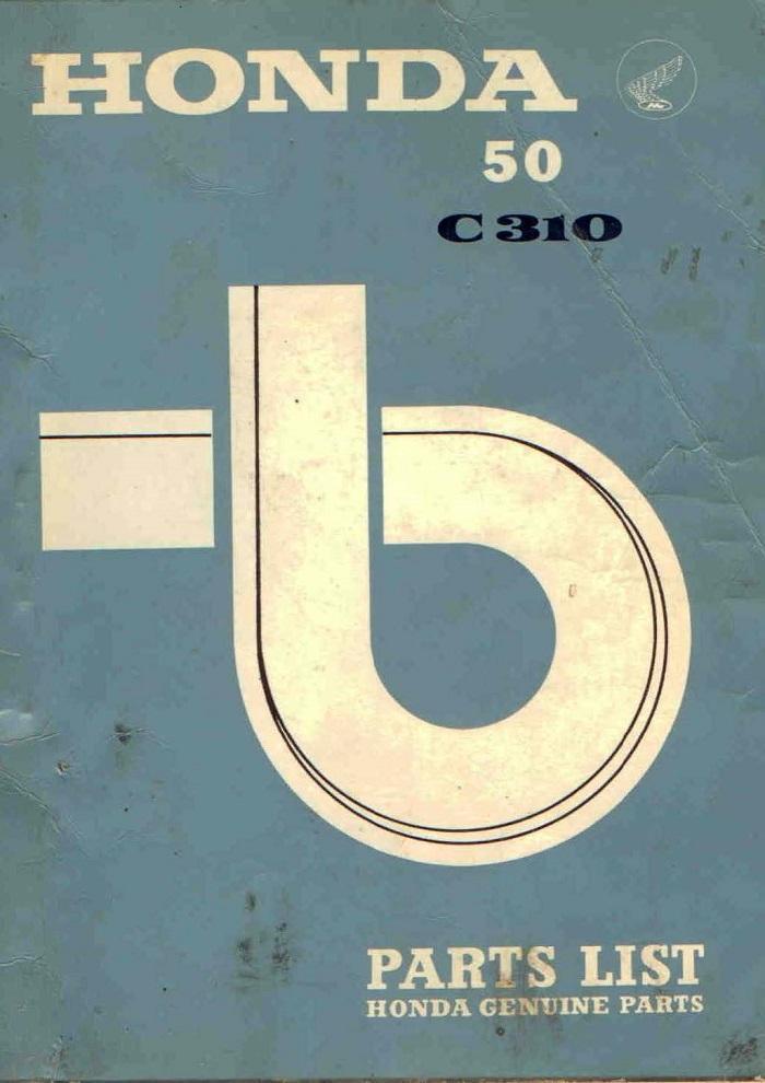 Parts list for Honda C310 (1967)