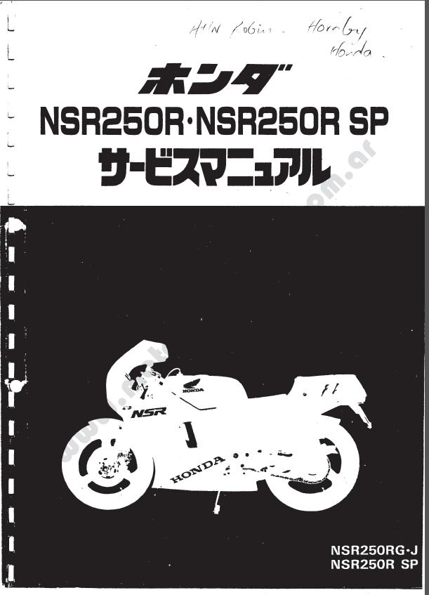Workshop manual for Honda NSR250R-SP (Translated)
