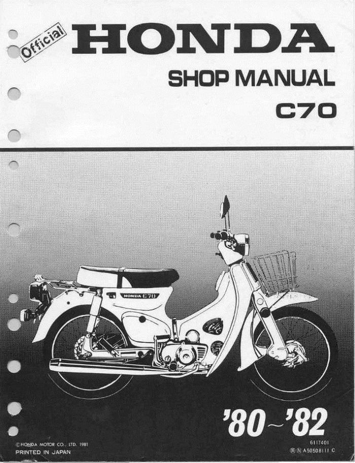 Workshop manual for Honda C70 (1980-1982)